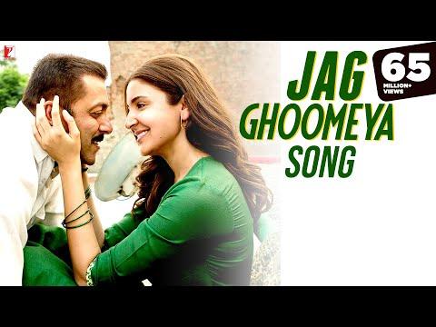 Jag Ghoomeya Song   Sultan   Salman Khan   Anushka Sharma   Rahat Fateh Ali Khan