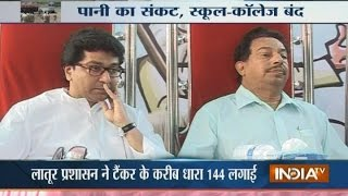 Water Crisis: Beat the North Indians Who Waste Water, says Raj Thackeray