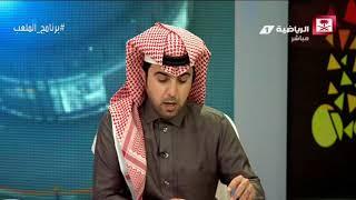 طارق بن طالب : استبعاد عبدالعزيز الجبرين وعبدالإله العمري من المنتخب لحاجة النصر لهم #برنامج_الملعب