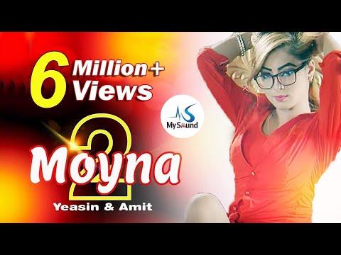 Xxx Mp4 Moyna 2 Damn Yeasin Bangla New Song 2017 My Sound 3gp Sex