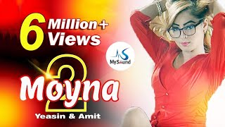 Moyna 2 | Damn Yeasin | Bangla New Song | 2017 | My Sound