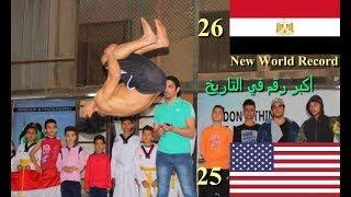 نسر الكونغ فو يحقق أكبر رقم في التاريخ ويهزم لاعب الولايات المتحدة الأمريكية New World Record