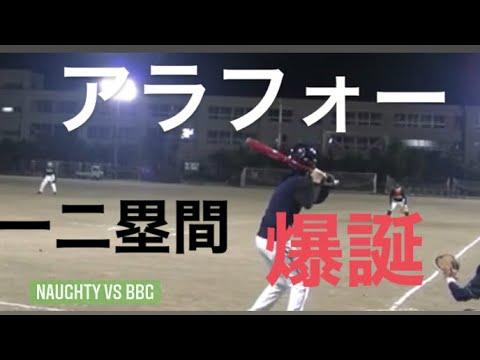 Xxx Mp4 Naughty Boys VS BBギークス 20181124 3gp Sex