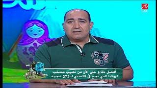 محمد صلاح يحقق رقما قياسيا  جديدا وينافس ميسي ورونالدو