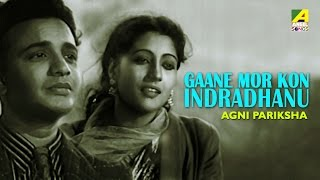 Gaane Mor Kon Indradhanu | Agnipariksha | Bengali Movie Video Song | Uttam Kumar, Suchitra Sen