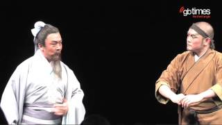 Confucius, Chinese opera and commedia dell'arte merged