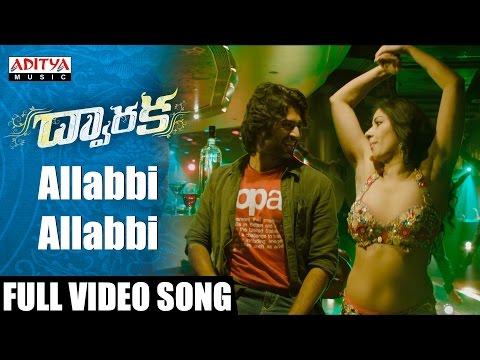 Xxx Mp4 Allabbi Allabbi Full Video Song Dwaraka Video Songs Vijay Devarakonda Pooja Jhaveri 3gp Sex