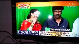 singer sangeeta anand