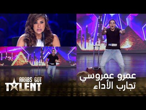 Xxx Mp4 Arabs Got Talent عمرو عمروسي مصر 3gp Sex