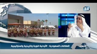 محلل سياسي: الأردن شريك رئيسي في كل الملفات الأمنية والسياسية والاقتصادية
