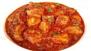 মজাদার চিকেন টিক্কা মাসালা রেসিপি - Chicken Tikka Masala Recipe - Chicken Tikka Masala Recipe Bangla
