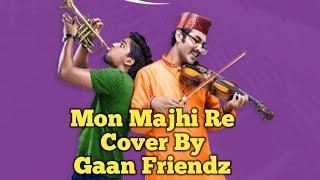 GAAN FRIENDZ | Cover Arijit Singh's