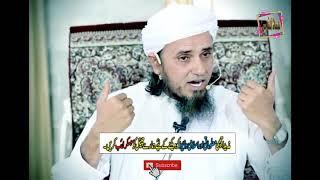 Kaali Mirch Ke fawaid ! New Bayan  by  Mufti Tariq Masood