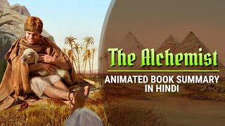 THE ALCHEMIST BOOK SUMMARY IN HINDI   Top 3 Lessons in The Alchemist by LifeGyan