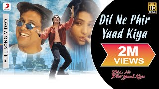 Dil Ne Phir Yaad Kiya - Dil Ne Phir Yaad Kiya Video   Aadesh