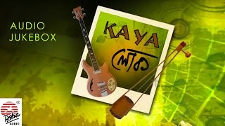 Kaya Lok   Bangla band Kaya   Folk Songs   Audio Jukebox