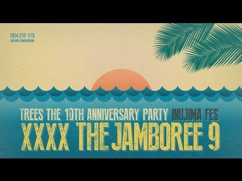 Xxx Mp4 『XXXX THE JAMBOREE 9』 3gp Sex