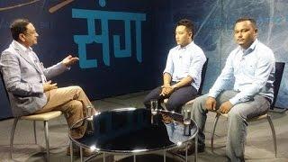 Suman Sanga 01 Sep - Pilot Sange Lama & Co-Pilot Prashant shah