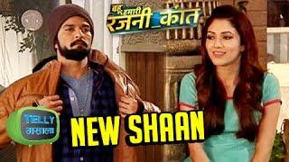 Finally! New Shaan Enters The House | Bahu Humari RajniKant