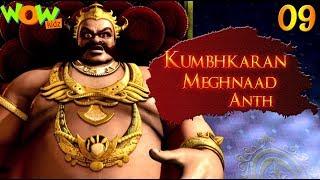 Ramayana The Epic | Kumbhkaran meghnaad anth | Ep 9 | Wow Kidz