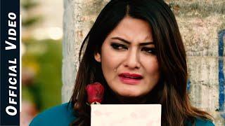 Purnimako Raat(उत्कृस्ट गीत) - Banika Pradhan Ft. Barsha Raut - Nepali Sentimental Song 2017