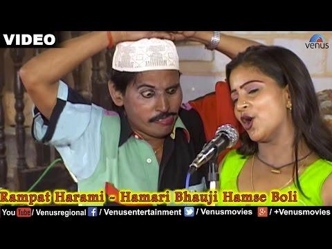 Xxx Mp4 Rampat Harami Hamari Bhauji Hamse Boli Full Video Song Chapak Ke Ganna Ma Hot Bhojpuri Song 3gp Sex
