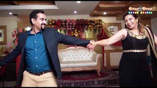 Couple Dance Performance | Ladies Sangeet | Main Rang Sharbaton | Step2Step Dance Studio