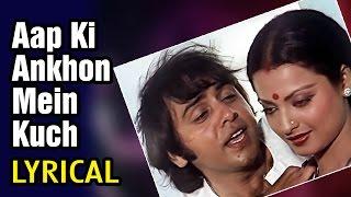 Aap Ki Ankhon Mein Kuch with Lyrics - Hindi Romantic Song   Kishore Kumar   Lata Mangeshkar   Ghar