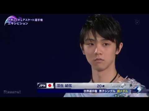 [Engsub+Vietsub] Yuzuru Hanyu - The Final Time Traveler (WC 20150329)