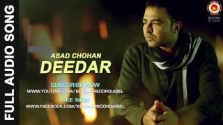 Deedar Karna | Latest Punjabi Songs | Asad Chohan | Sad Punjabi Songs