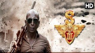 Singam S3 - Motta Rajendran Version | Singam 3 Teaser | Christmas Special |