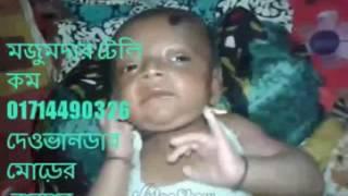 Love Expres 2021 Bengali Movie DvDSc Rip 600MB BDmusicBoss