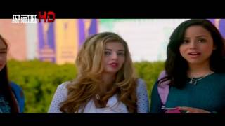 Disney Movies For Teenagers - Teen Girly Comedy Movies 2017