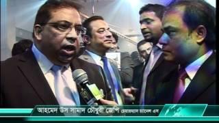 Bangla tv news murad Channel S Award
