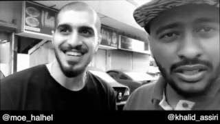 يوم مجنون مع خالد عسيري | #هروج_خالوه