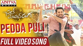Pedda Puli Full Video Song   Chal Mohan Ranga Movie Songs   Nithiin,  Megha Akash   Thaman S