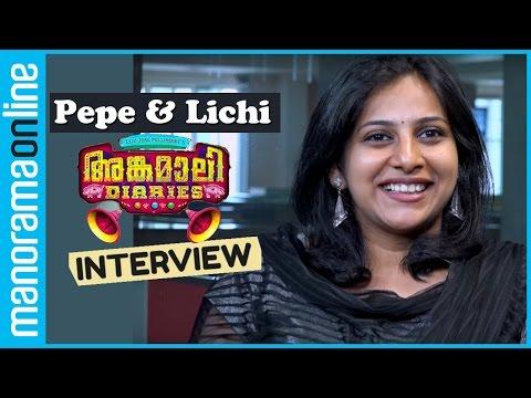 Antony Varghese & Reshma Anna Rajan | Pepe & Lichi, Angamaly Diaries | Interview | Manorama Online