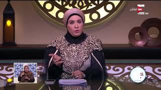 قلوب عامرة - نادية عمارة | 25 مايو 2018 - الحلقة الكاملة