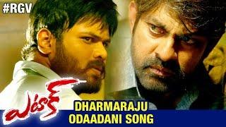 RGV Attack Movie Songs | Dharmaraju Odaadani Video Song | Manchu Manoj | Surabhi | Jagapathi Babu