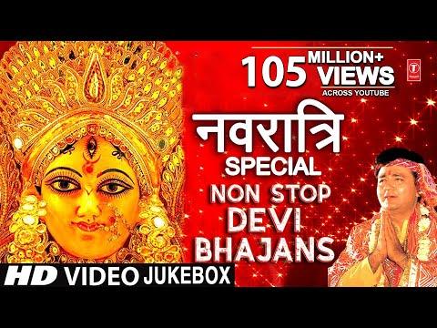 Xxx Mp4 नवरात्री Special Non Stop Devi Bhajans I GULSHAN KUMAR I SONU NIGAM I HARIHARAN I SURESH WADKAR 3gp Sex
