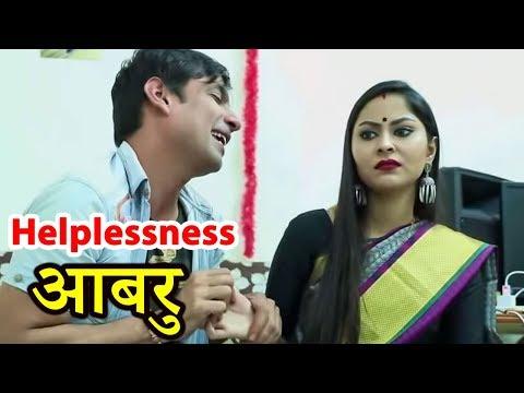 Xxx Mp4 भाभी जी की आबरु Helplessness Bhabhi Indian Short Film 3gp Sex