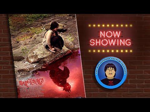 MANGKUKULOB (2012 horror movie) FULL MOVIE