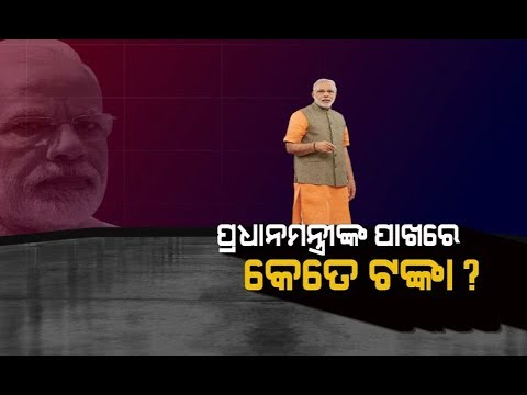 Xxx Mp4 Damdar Khabar Assets Of PM Narendra Modi 3gp Sex