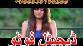 Door   Sur Sagar    Tanveer Shahzad  burewala 00966535165258 KSA