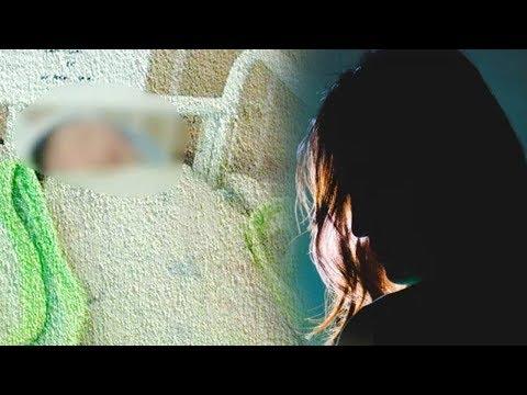 Xxx Mp4 Bocah SD Melahirkan Seusai Diperkosa Paman Tak Sadar Dirinya Hamil Dan Ingin Kembali Sekolah 3gp Sex
