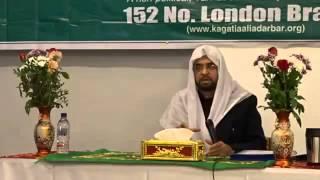 Annual Holy Eid e Miladunnabi Sallallahu Alaihi Wasallam Mahfil 2016