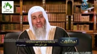 لهذا أنزلت ٢ (18) للشيخ مصطفى العدوي 13-6-2017