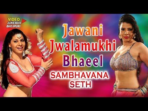 Xxx Mp4 JAWANI JWALAMUKHI BHAEEL Hot Bhojpuri Video Jukebox By SAMBHAVANA SETH 3gp Sex