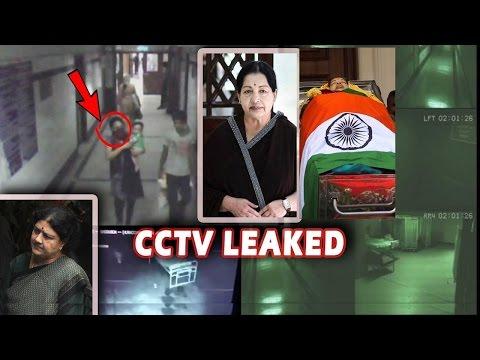 ஜெயலலிதாவை கொன்ற சசிகலாவின் CCTV வீடியோ | அதிரும் உண்மை! தமிழ்நாடு அரசியல் |