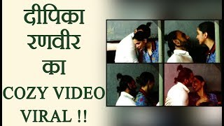 Ranveer Singh and Deepika Padukone COZY at a party, Video goes VIRAL   FilmiBeat
